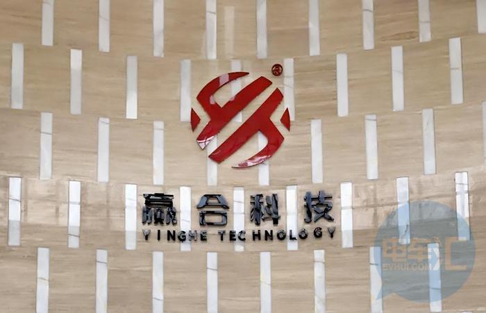 赢合科技获宁德时代14.4亿锂电生产设备订单