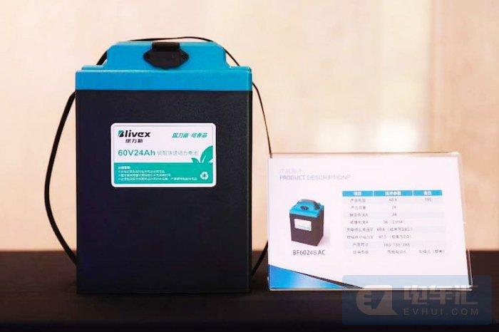 """沃特玛""""涅槃"""",坚瑞沃能变保力新加速布局锂电池业务"""