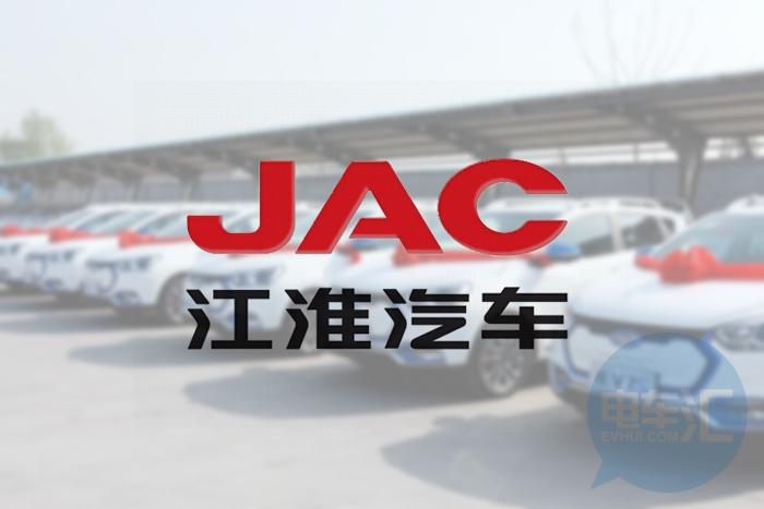 为盘活闲置产能,江淮汽车拟转让乘用车二工厂部分资产