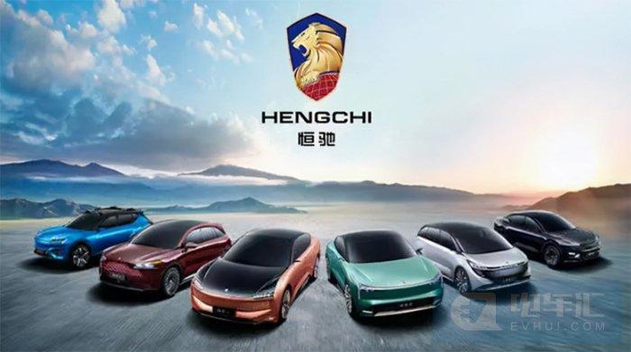 恒大汽车获中国恒大6.6亿港元增持