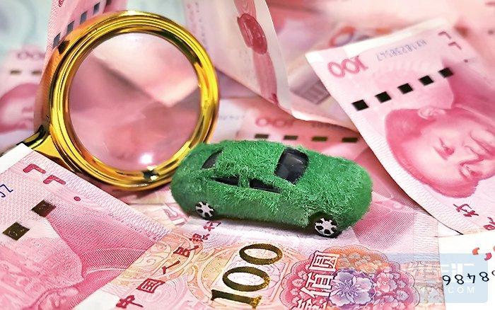 重磅|政策有变,2021年新能源汽车补贴标准公布了