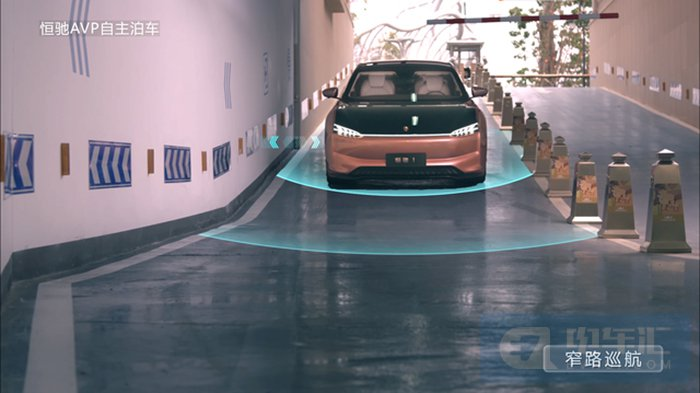 恒大汽车发布恒驰 AVP 自动泊车系统