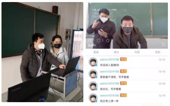 """中国电信天翼云五大""""黑科技""""全面助力企业安全复工复产"""