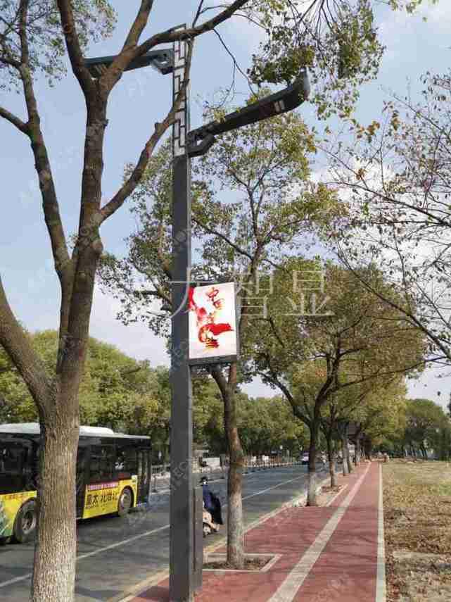 PG电子麻将胡了-网页版-智慧灯杆能够为智慧城市提供哪些服务?