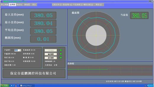 谈一谈如何大直径测径仪如何测量大型输油管道外径!