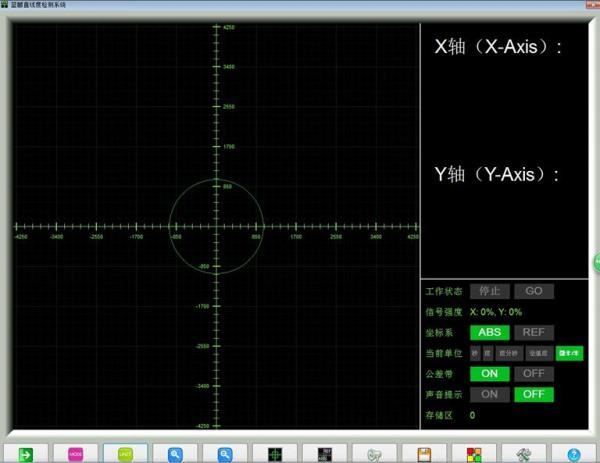 基于自准直法的圆柱内孔直线度检测仪研发