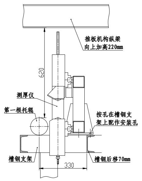 板材接触式测厚仪安装说明