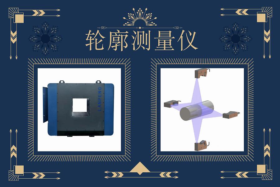 常用的尺寸测量仪器之轮廓测量仪
