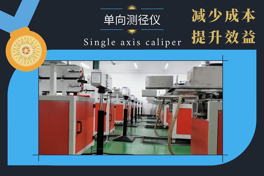 单向测径仪在电线电缆生产工艺中的应用