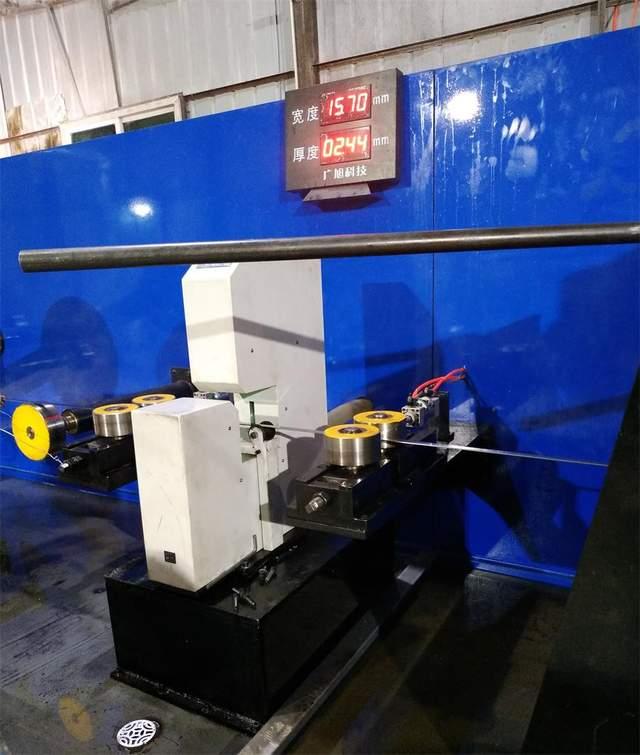 窄带钢高效高质生产的关键 在线测量仪检测足够及时
