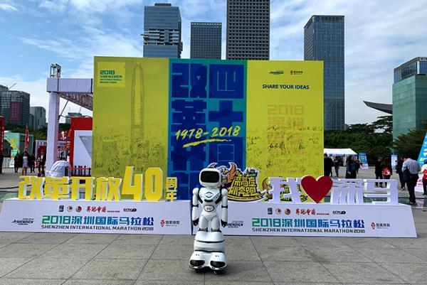勇艺达机器人也来参加深圳马拉松,不服来战!