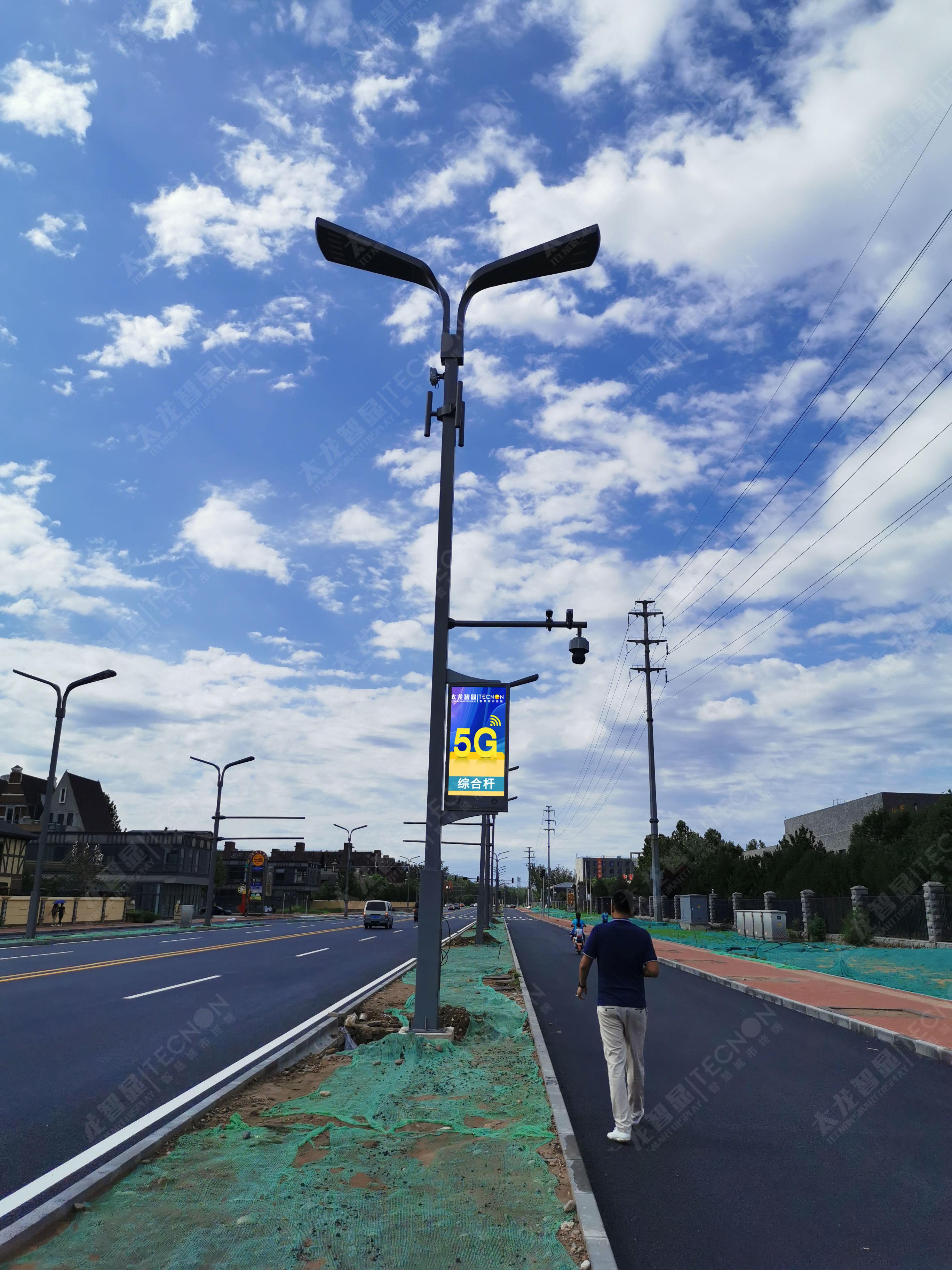 PG电子麻将胡了-网页版-智慧需求大幅上涨,LED灯杆屏开启全新路灯应用时代!