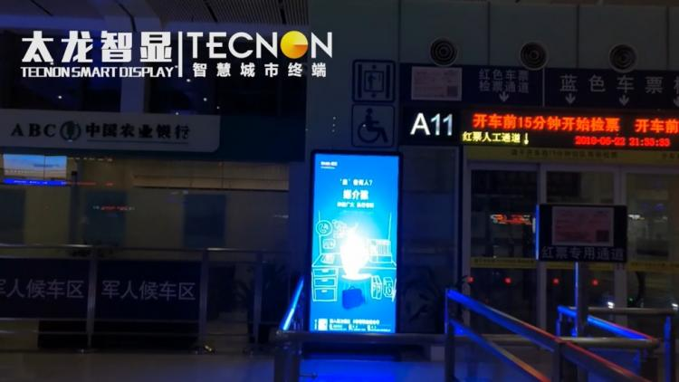 LED广告一体机持续发力高铁站领域打造信息化建设
