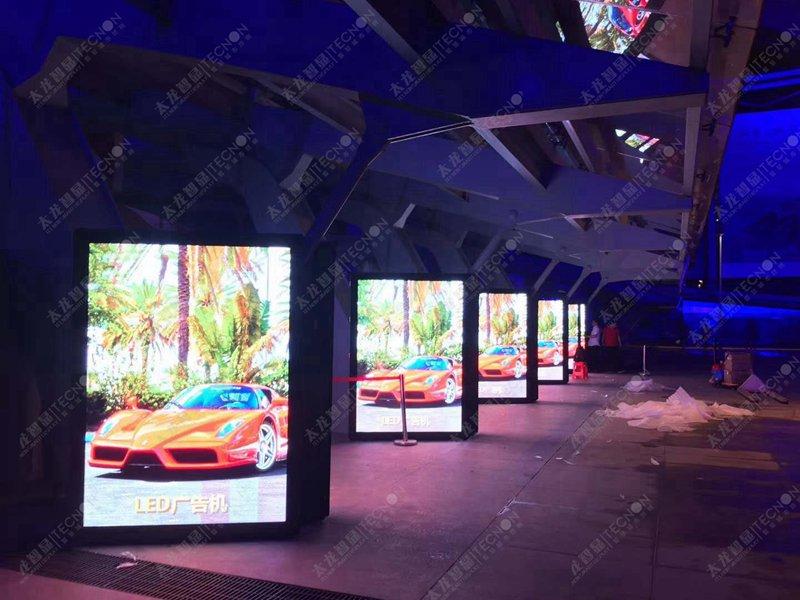 PG电子麻将胡了-网页版-户外LED广告机改变传统显示方式打造智慧场景