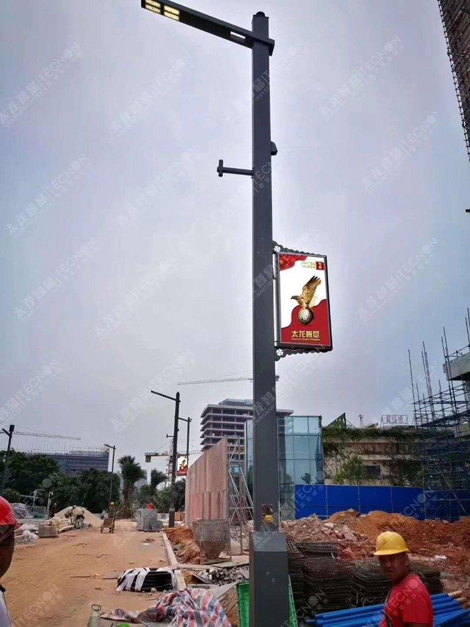 PG电子麻将胡了-网页版-智慧灯杆融合LED灯杆屏  提升智慧城市信息化发展质量