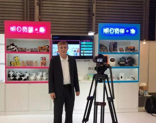 威盛SOM-9X20高通芯片嵌入式模块,将用科技赋能新零售工业