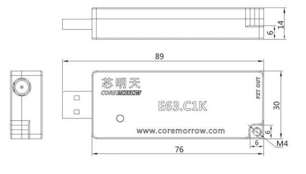 E63.C系列压电陶瓷控制器