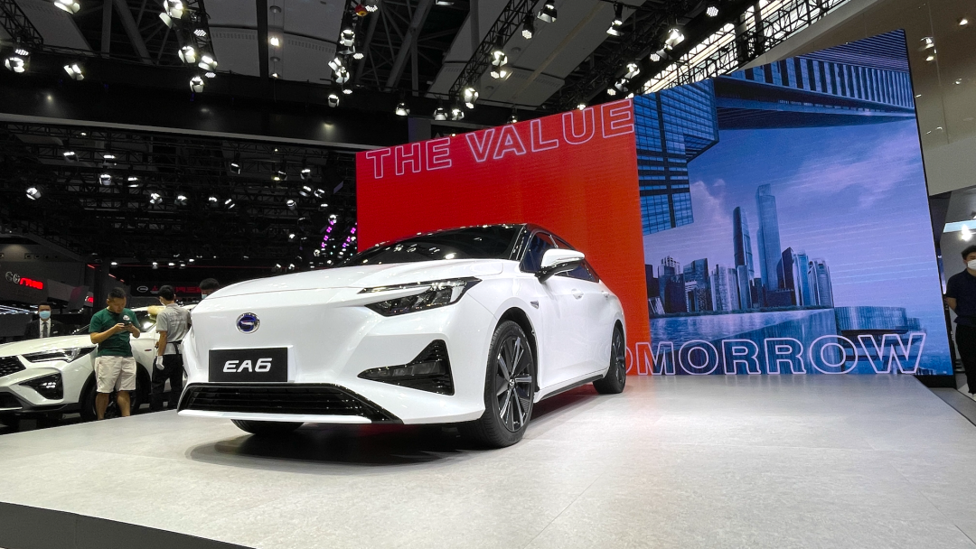 质量获丰田和本田官方认证,广汽埃安独立,冲击高端电动智能汽车