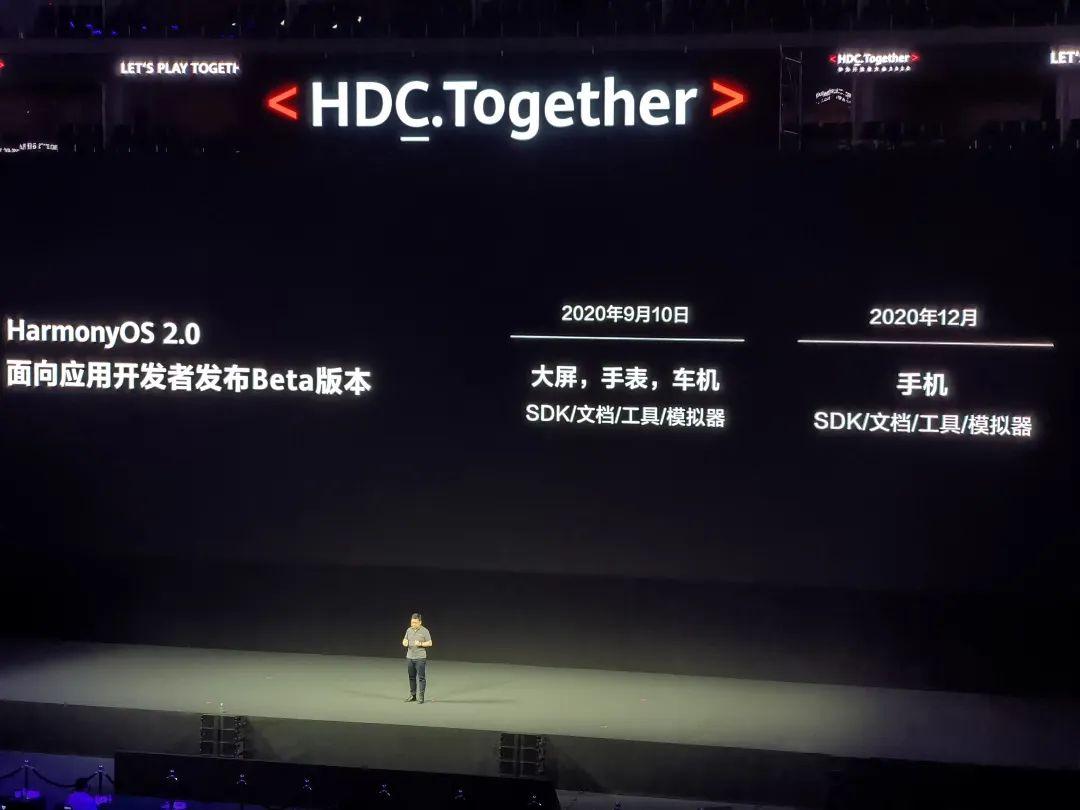 华为鸿蒙OS 2.0终于了! -前沿投讯