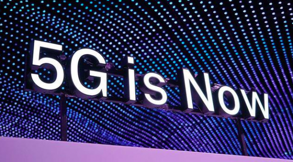 5G商用牌照正式发放!万亿级市场大门开启