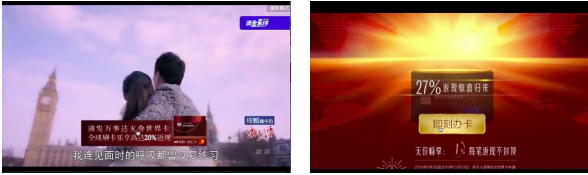 "5G+AI正在助力""视联网""实现"
