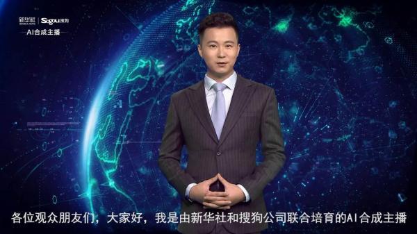 """真人主播危机?虚拟主播成市场新晋""""网红"""""""