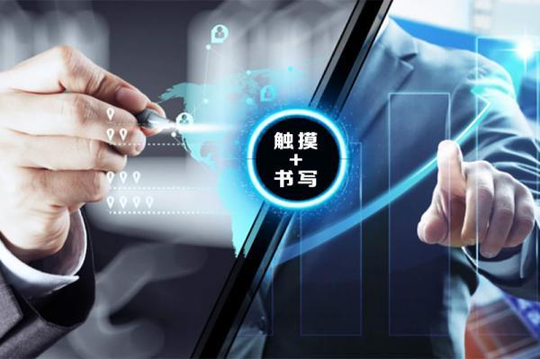 电磁式触控屏 EMR电磁感应技术简述!