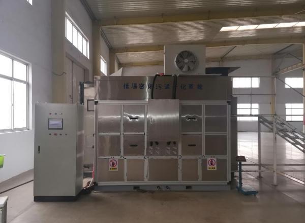 电镀污泥处理设备运行过程中应注意的问题