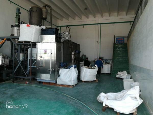 污泥干化設備可以有效的處理城鎮污泥