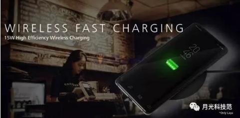 华为MATE20系列电池容量曝光,支持SuperCharge 2.0和15W无线快充