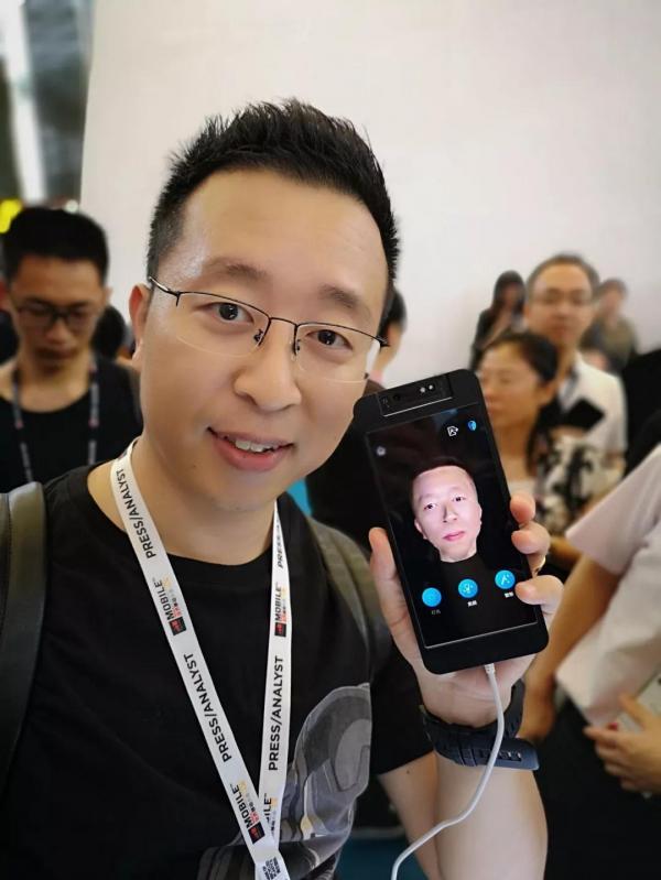 vivo首发TOF 3D超感应技术,网友: 蓝厂今年是要开挂啊