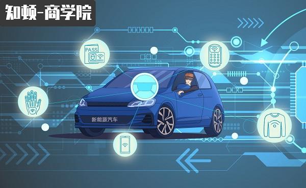 """中海电动宋星海:从""""征求意见稿""""看汽车数据安全问题"""