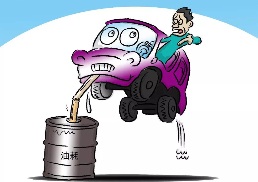 日产汽车承认油耗造假;宁德时代业绩变脸,海外建设生产基地