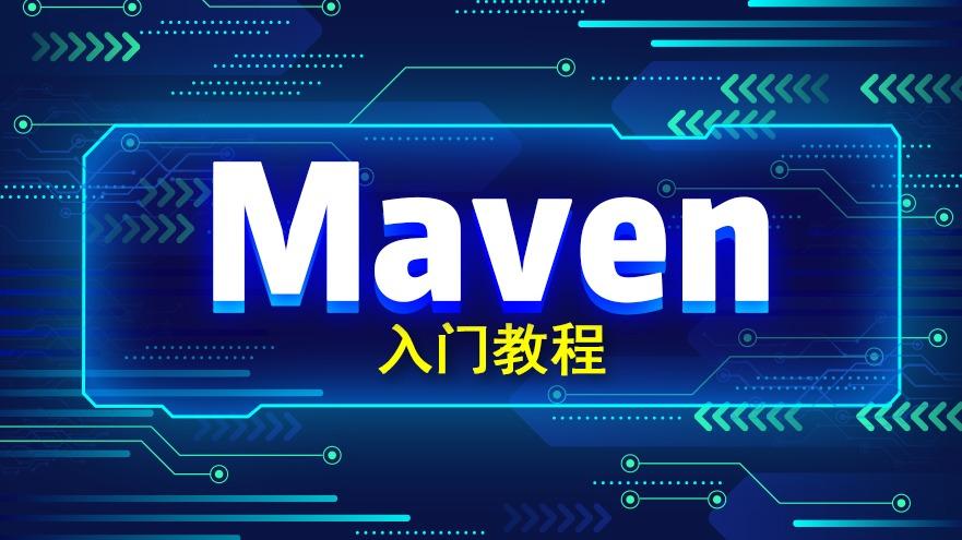 Maven全新入门视频教程-023-创建测试类和测试方法