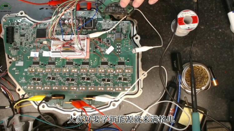 Tesla Model 3电机控制器