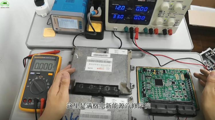 VCU整车控制器电路板实战维修—电动汽车维修培训