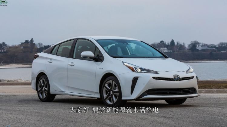 丰田普锐斯混合动力汽车电池包拆解—电动汽车维修