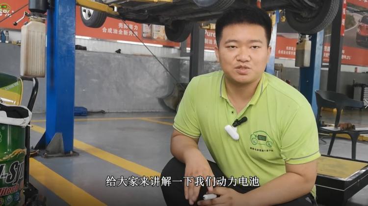 新能源汽车电池包是如何上高压电?预充电原来这么回事