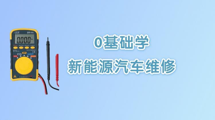 如何用上位机测量电池电压,判断电池是否均衡