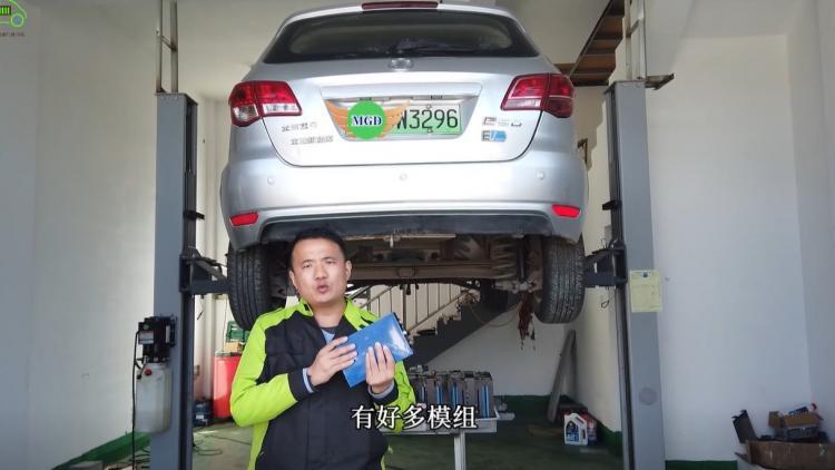 新能源汽车跑不远怎么办?换电池包、补电、做均衡