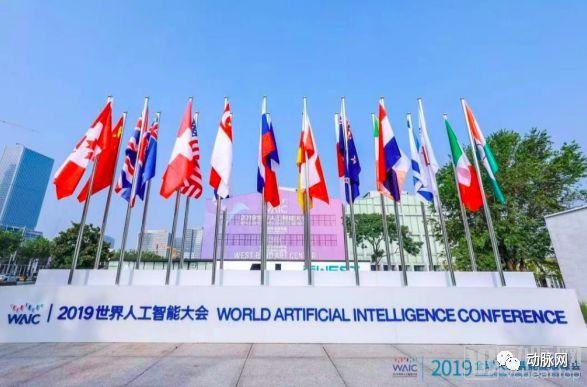 世界人工智能大会揭示五大医疗AI发展趋势:商业化、审批、价值医疗、医学转化等仍是会议焦点