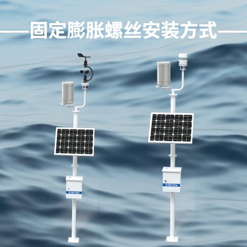 U型雨量气象站针对洪水的应用
