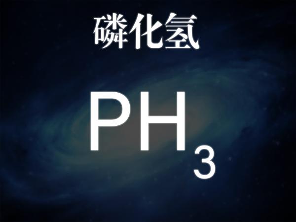 磷化氢变送器在粮仓中的应用