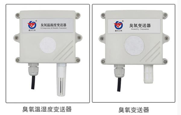 臭氧传感器助力臭氧污染治理