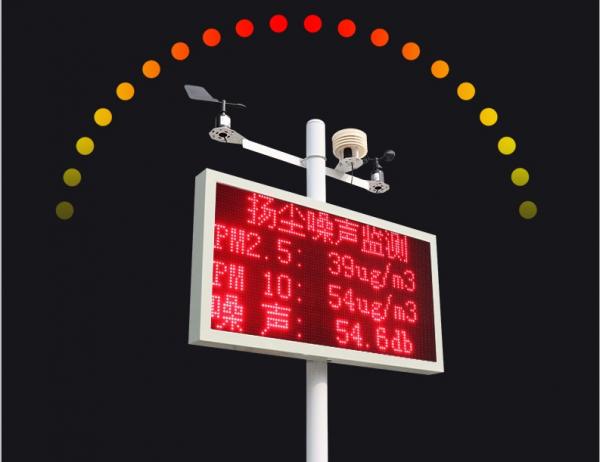 扬尘监测设备对监测点有哪些要求?