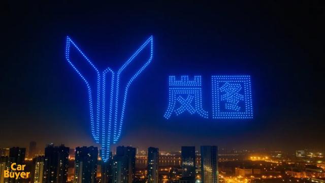 """东风汽车的""""岚图""""画得怎么样?自主高端新能源车是新机会吗?"""