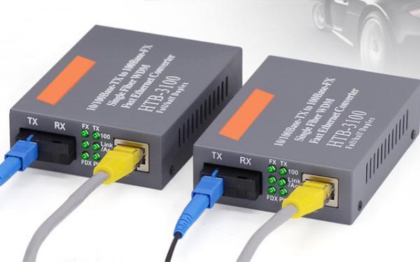 光纤收发器十大常见故障及解决方法大全