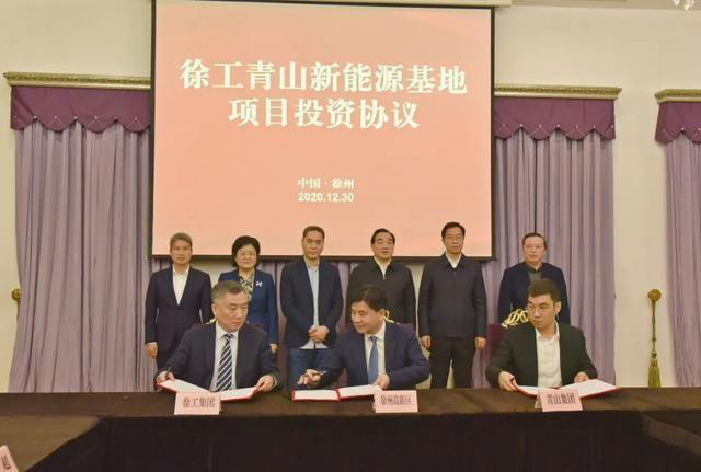 新材料情报NMT | 卡住上游镍铁资源 青山集团布局新能源汽车产业链