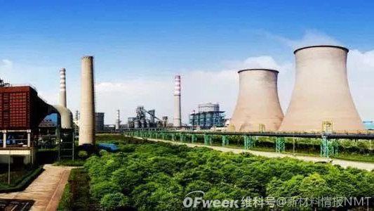 可持续 | 工业绿色升级 从碳冶金到氢冶金
