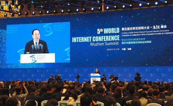 SCRY亮相世界互联网大会,区块链大放异彩